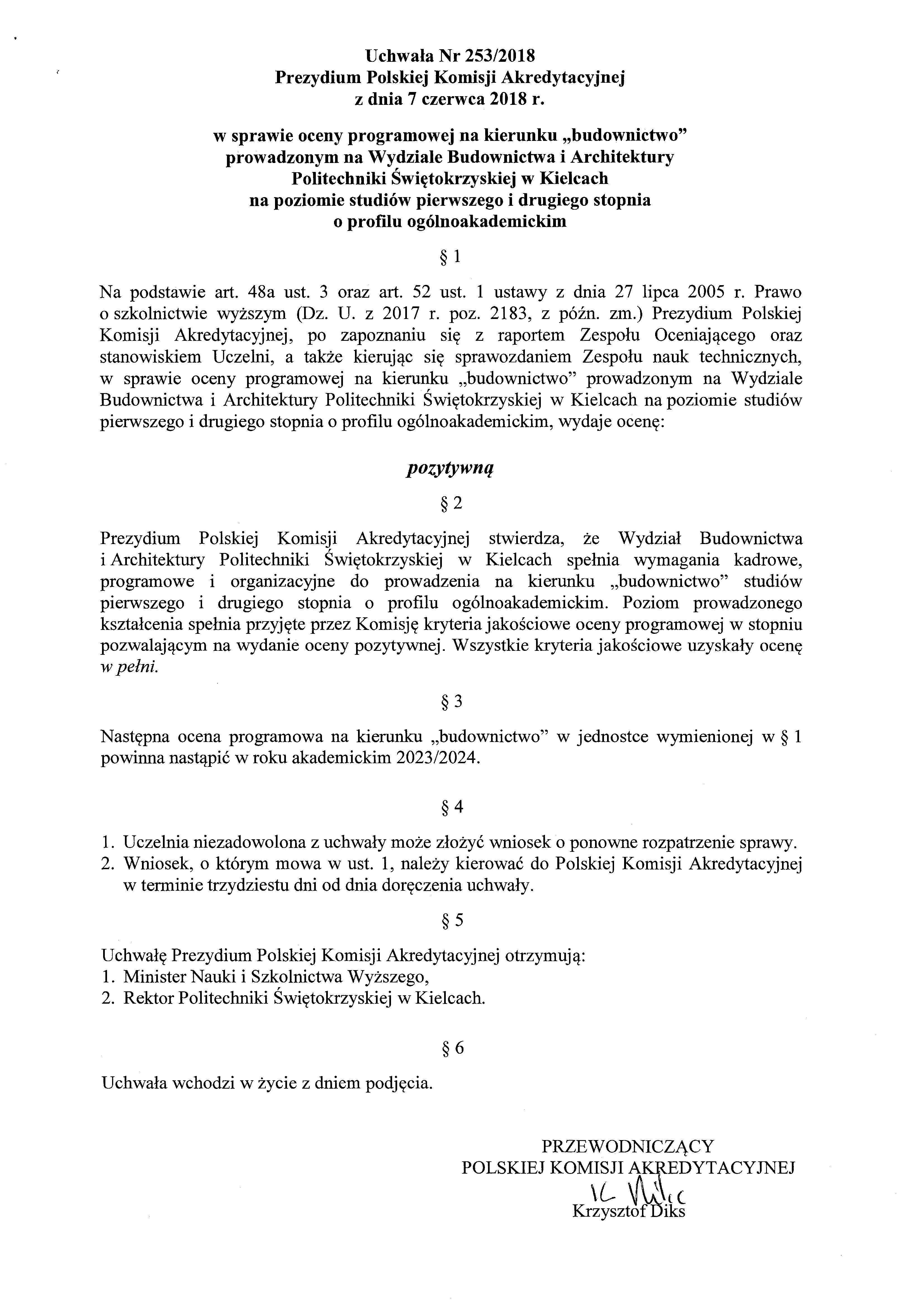 """Uchwała PKA w sprawie oceny jakości kształcenia na kierunku """"budownictwo"""""""