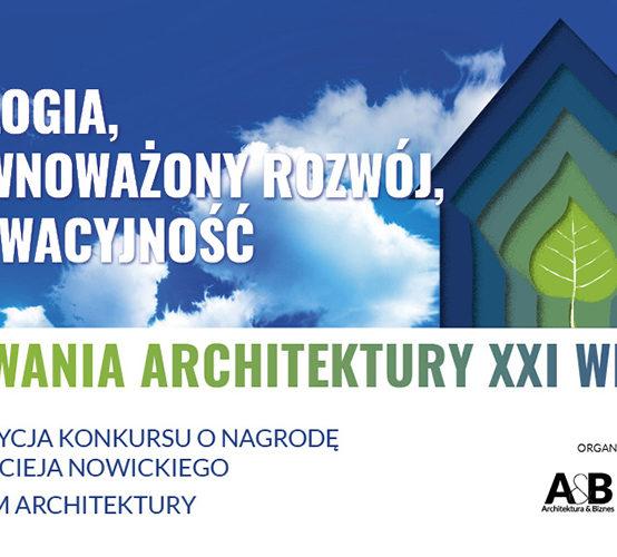 Konkurs o Nagrodę im. Macieja Nowickiego