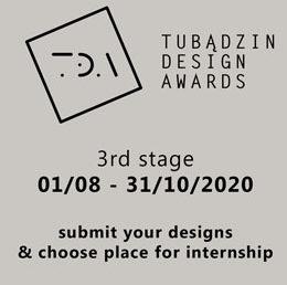 Międzynarodowy konkurs Tubądzin Design Awards